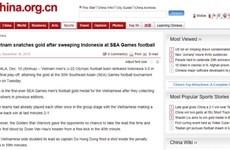 国际媒体发文盛赞越南U22足球队的历史性胜利