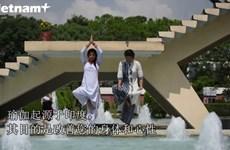在越南举行的瑜伽表演活动传递健身养心好方式的信息