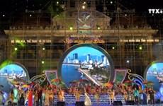越南旅游业接待国际游客量首次突破1800万人次