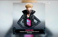 """2016年MTV 欧洲音乐奖:越南女歌手冬儿荣获""""东南亚最佳艺人奖"""""""
