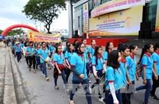 岘港市举行集会  响应 2016年世界艾滋病日