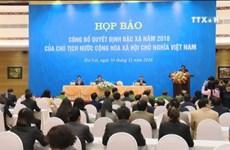 陈大光签署主席特赦令对4384名罪犯实行特赦