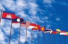 2020东盟主席年:外国学者高度评价越南提出2020年东盟主席年的主题