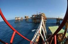 越南国家油气集团一月份完成国家财政收入超过既定计划17%