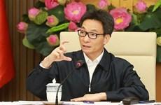 越通社简讯2020.2.23