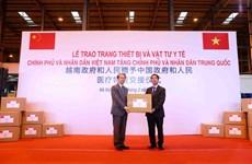 越南携手援助中国抗击新冠肺炎疫情(二)
