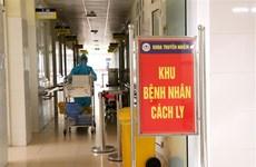 8月7日下午越南新增34例新冠肺炎确诊病例和3例治愈病例