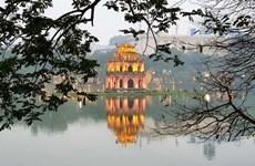 [Megastory]塑造越南旅游品牌的征程:和平、友善且吸引力的旅游目的地