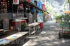 """胡志明市书街:丰富人民精神生活的""""文化套餐"""""""