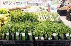 妙用香蕉叶包装蔬菜  越南超市吸引外媒关注