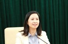 越南贫困户正在有效利用银行贷款