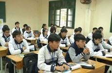 教育行业加强基础设施和教师队伍建设  为迎来新课程做好准备