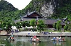越南旅游景点成为路易•威登品牌宣传片中的取景地