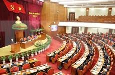 越共第十二届中央委员会第十一次全体会议开幕