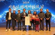 """首位越南公民被授予""""首尔市荣誉市民""""证书"""