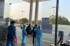 越南确诊第七例 nCoV新冠肺炎病例