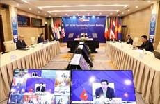 组图:第26届东盟协调委员会会议
