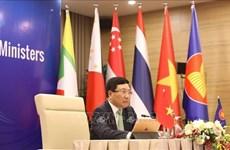 组图:越南政府副总理兼外长范平明主持东盟外长非正式会议