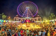 """组图:""""2020年奇妙岘港""""欢狂节即将举行"""