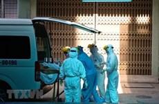组图:越南出现一例本土疑似病例   岘港C医院已被封锁