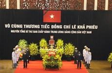 组图:越南党和国家领导参加吊唁仪式,对黎可漂同志表示深切哀悼