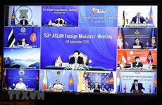 组图:第53届东盟外长会议及相关会议以视频方式召开