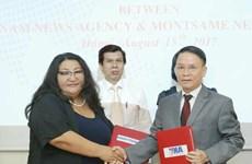 越通社成立75周年:蒙古国家通讯社向越通社祝贺