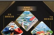 图表新闻:广宁省各旅游景点荣获许多世界旅游奖项