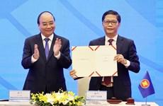 组图:《区域全面经济伙伴关系协定》正式签署
