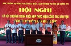 越南海警与广治省渔民并肩同行