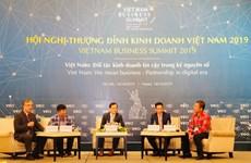2019年越南商务峰会在河内拉开序幕(组图)