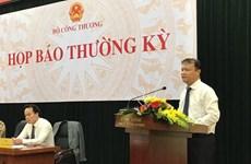 2019年第一季度越南工业生产实现较大幅度增长