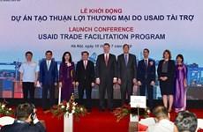 总额逾2000万美元的贸易便利化项目正式启动