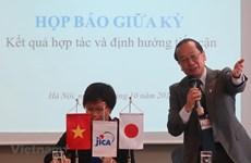 JICA承诺为越南开展各项长期战略计划提供协助