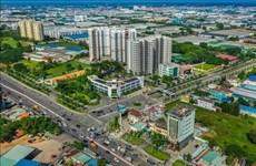 平阳省与亚行加强智慧城市建设合作