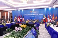 ASEAN 2020:泰国正式公布东盟国防部长会议的结果