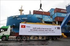 2020年越南经济:坚强的意志打下深刻的烙印