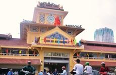 大集市——保留西贡人记忆的地方