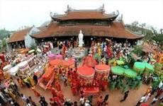 瑞府遗迹群中的仙香寺拥有越南最高的佛塔