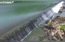 富安省雄伟壮观的同甘水坝