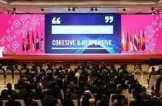 2020年东盟轮值主席国:越南的国际地位更上一层楼