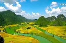 旅游业成为高平省经济拳头产业