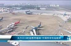 从今日13时起暂停越南-中国所有往返航班