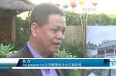 广南省着力打造高质量旅游产品