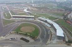 世界一级方程式赛车越南站赛道确保如期完工