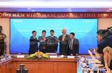 组图:越通社VietnamPlus新闻网俄语版开通