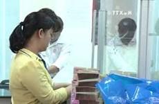 岘港市强化政策支持力度  助力企业度过疫情难关
