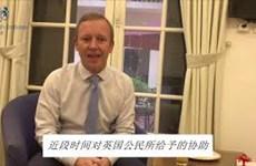英国驻越南大使馆向越南政府及医务人员表达谢意
