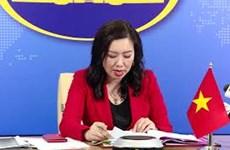 越南外交部举行视频新闻发布会