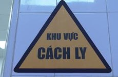 越南新增10例新冠肺炎确诊病例